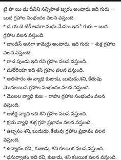 gut - New Ideas Good Health Tips, Natural Health Tips, Home Health, Health Care, Astrology Telugu, Ayurveda Books, Ayurvedic Practitioner, Fruit Diet