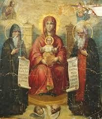 Blessed Virgin Mary, Orthodox Icons, St Michael, Madonna, Christianity, Saints, Princess Zelda, God, Painting