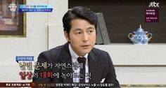 Jung Woo-sung talks about refugee issues on 'Non-Summit' | Koogle TV