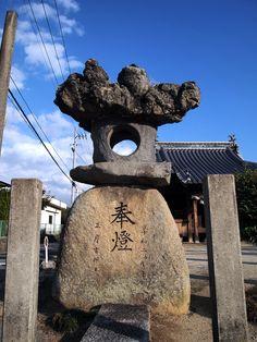 Wakamiya Shrine (Matsuyama-city, Ehime-pref. Japan)