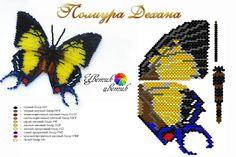 бисер бабочки #бабочки #бисероплетение #бисер #схема - Своими руками   Своими руками