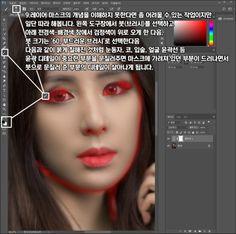 Photoshop Tips, Web Design, Photography, Label, Hacks, Search, Design Web, Photograph, Fotografie