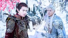 Foto Ice Fantasy Cast, Fantasy Films, Fantasy Characters, O Drama, Royal Blood, Snow Queen, Muslim Women, Kpop, Studio Ghibli