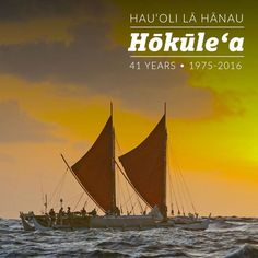 Hōkūleʻamade a special stop and visited The Branson Estate on Moskito Island, which is owned by Sir Richard Branson, founder of the Virgin Group. Branson greeted master navigator Nainoa Thompson and the crew as the canoe arrivedon March 5, 2016. The visit gave Branson and Thompson an oppo…