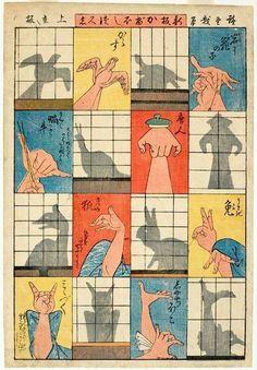 日本皮影戲