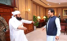 Imran khan wins world cup Imran Khan Pic, Imran Khan Pakistan, Imran Khan Wedding, Joke Of The Day, Avengers Memes, Real Hero, Great Leaders, World Cup, Most Beautiful