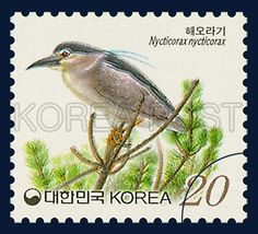 Definitive Postage Stamp (20 won), black-crowned night heron, Bird, Green, Gray, 2000 01 17, 보통우표(20원권), 2000년 1월 17일, 2043, 해오라기, postage 우표