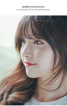 Kim Na Hee | ulzzang | pinkage