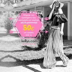 e-kellys.com με δώρο δωροεπιταγή Striped Pants, Fashion, Moda, Stripped Pants, La Mode, Striped Shorts, Fasion, Fashion Models, Trendy Fashion
