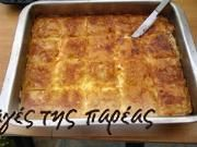 Greek recipe - greek food recipes and cooking - Cheese pie - Τυρόπιτα Cooking Cheese, Cheese Pies, Cheese Recipes, Pie Recipes, Cooking Recipes, Tiropita Recipe, The Kitchen Food Network, Greek Cheese, Phyllo Dough