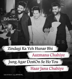Haar gaye h ham Farewell Quotes For Friends, Friend Birthday Quotes, Besties Quotes, Boy Quotes, Best Friend Quotes Funny, Best Friends Funny, Funny Quotes, Dosti Quotes, Cute Quotes For Girls