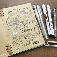 今回は文字のデコネタをラッションドローイングペンと白ペンで描いてみました。普段使いのノートや手帳、日記のちょっとした、飾りにいかがでしょうか? 寺西化学 ラッション ドローイングペン 9本セット RU