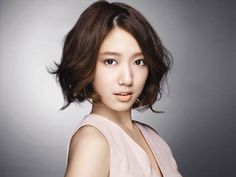Asian Hairstyles Short Hairstyle For Asian Girl  Pinterest  Short Hairstyle Bob