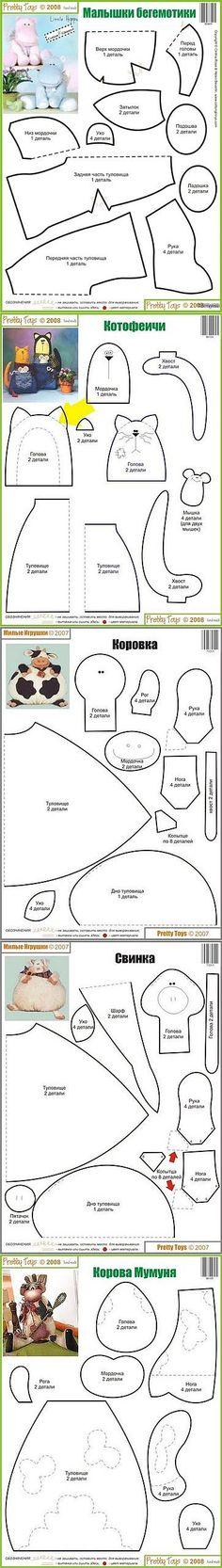 Выкройки одним листом. Удобно! / Разнообразные игрушки ручной работы / PassionForum - мастер-классы по рукоделию
