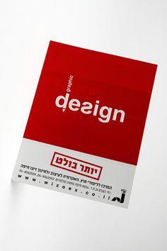PLATFORMA Creative Branding | Postcard for WIZO EXTERNAL STUDIES