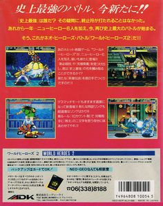World Heroes 2 Neo Geo Back Cover