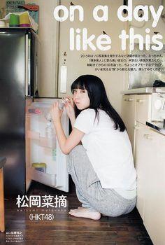 Matsuoka Natsumi (松岡菜摘). #Natsu (なつ)