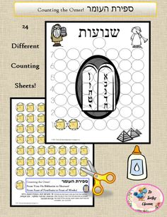 Looking for something different to start counting the omer during Passover this year??   Well you found it.   Just updated for 2014 - now 24 Different Counting Sheets to choose from with 2 different sets of omer Barley counting circles!$  Visit our blog to see how TheTravelingclassroom decorated their counting sheets!  Chag Sameach!  #shavuot