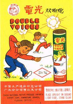 Double Voices Firecracker Label Art