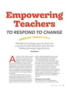 Empowering Teachers to Respond to Change from Educational Leadership - Summer 2017