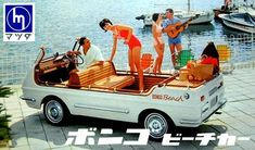 Bongo Beach Car Mazda Rx 7, Mazda Cars, Kei Car, Beach Cars, Japanese Domestic Market, Car Brochure, Japan Cars, Vans, Automotive Photography
