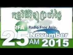 RFA Khmer,Radio News,25 November 2015,Morning