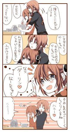 讃護 (@makaron3173) | Twitter Anime Couples Manga, Anime Guys, Anime Chibi, Manga Anime, Okikagu Doujinshi, Gintama, Mystic Messenger, Cute Love, Anime Love