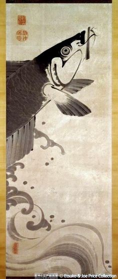 Carp. Ito Jakuchu. Japanese hanging scroll. Eighteenth century. Price Collection.