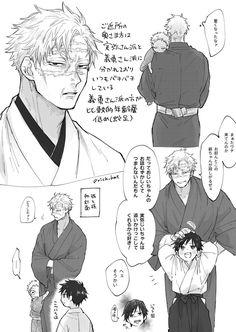 Rich Boy, Love Days, Slayer Anime, Haikyuu, Manga Anime, Fan Art, Comics, Fictional Characters, Twitter