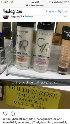 Contour Makeup, Face Makeup, Golden Rose Cosmetics, Istanbul Guide, Istanbul Travel, Beauty Make Up, Beauty Skin, Voss Bottle, Makeup Tips