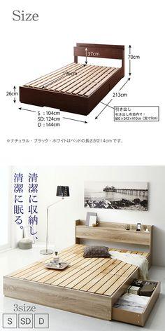 Bed Frame Design, Diy Bed Frame, Bedroom Bed Design, Bedroom Furniture Design, Home Decor Bedroom, Home Bar Furniture, Diy Furniture Couch, Diy Pallet Furniture, Sofa Bed Wooden