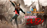Prabhas starrer Mirchi movie released grandly today in record screens worldwide.Anushka, Richa Gangopadhyay are playing lead actress in the film.Zustcinema presents Mirchi Movie Review in a while.
