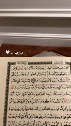 Snapchat Stories, Sheet Music, Islam, Religion, Peace, Sobriety, Music Sheets, World