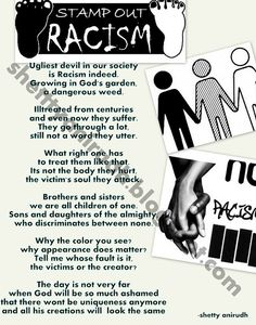 Poem against Racism and Towards Humanity.