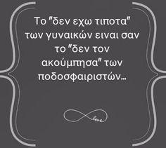 👏👏😹😹 Funny Quotes, Funny Memes, Jokes, Greek Quotes, Georgia, Humor, Writing, Blog, Humour