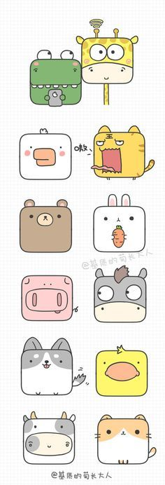 Adorable square animals ♡