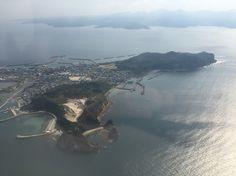 Amazing island Himeshima
