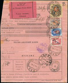 """TIENTSIN: 1916 Despatch card (Récépissé du destinataire) for value declared packet to Kuldja (SINKIANG), franked with """"KITAI"""" 4k, 20k, 70k and 1R tied by Tientsin 14.6.16 cds (T type 6),"""