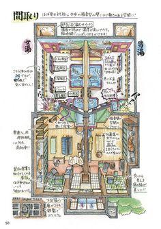 2枚目の画像 | 銭湯の魅力を発信しようと、ひとりの女性がイラスト風の見取り図をFacebookに投稿していたところ話題になり、それを集めた書籍『ひつじの京都銭湯図鑑』が出版されました。本書には、京都市内の銭湯が全部で17軒も紹介されていますが、ここではその中から少しだけ、中身をお見せしたいと思います。 Japanese Public Bath, Japanese House, Container Cafe, Building Art, Hand Sketch, Weird Art, Bullet Journal Inspiration, House Floor Plans, Art Pieces