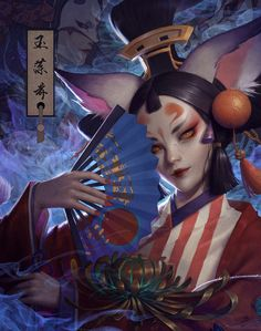 Art by Weiss hunt Character Illustration, Illustration Art, Tamamo No Mae, Samurai Art, Cyberpunk Art, Orient, Character Design Inspiration, Japanese Art, Asian Art