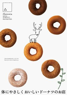 the distant spiral arm or somewhere thereabouts floresta donuts poster: design by Satoshi Kondo, illustration by Ryoji Nakajima… Food Design, Food Graphic Design, Japanese Graphic Design, Menu Design, Graphic Design Inspiration, Layout Design, Christmas Graphic Design, Food Poster Design, Poster Designs