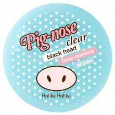 Holika Holika Pig Nose Clear Blackhead Peeling Massage Gel | Free US Shipping | lookfantastic #AvocadoFaceMask Cleanser, Moisturizer, Clear Blackheads, Hair Care, Avocado Face Mask, Cleansing Oil, Dead Skin, Your Skin, The Balm