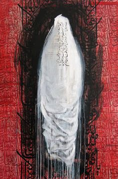 Casualty Unreported- Coffin VIII by Ayad Alkadhi Urdu Calligraphy, Dark Phone Wallpapers, Art Alevel, Middle Eastern Art, Islamic Girl, Aesthetic Women, Iranian Art, Political Art, Arabic Art