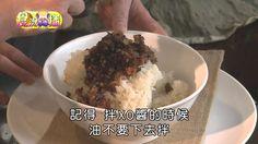 【食況轉播】13.XO醬荷葉八寶飯+翡翠素翅羹