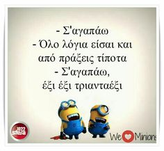 funny, greek, and quotes εικόνα Funny Greek Quotes, Super Funny Quotes, Funny Picture Quotes, Minion Humour, Minion Jokes, Funny Texts, Funny Jokes, Hilarious, Life Quotes To Live By