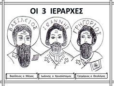 sofiaadamoubooks Greek Language, Second Language, Baby Bug, Kindergarten Lessons, Busy Bee, Sunday School, Nursery, Activities, Blog