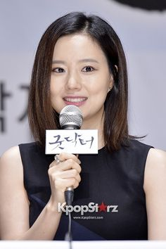 """Actress Moon Chae Won Chic and Sophisticated for KBS """"Good Doctor"""" Press Conference [PHOTOS] : Photos : KpopStarz"""