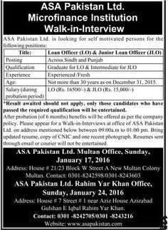 ASA Pakistan Ltd Walk in Interviews JOBS 2016 - Jobs in Pakistan, Karachi, Lahore, Rawalpindi, Islamabad, Peshawar; published in Jang, Express