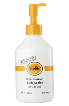 The best lotion for body and hand.