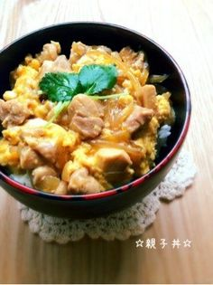 This is the best! Sweet and salty chicken and egg rice bowl with fluffy, creamy eggs. Japanese Chicken, Japanese Food, Japanese Recipes, Asian Recipes, Ethnic Recipes, Rice Bowls, Asian Cooking, Food Photo, The Best